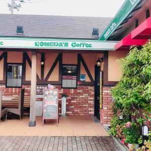 6/25 コメダ珈琲店 久しぶりに行ってきました