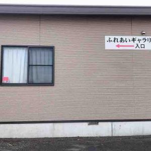 1/17 焼津ふれあいセンター 書き初め展示