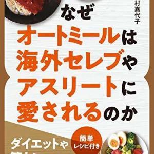 炒めるだけで簡単!オートミールの野菜炒めで手軽に食物繊維補給