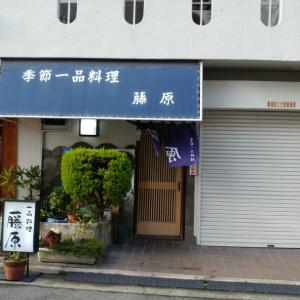 25周年だそうです/神戸二宮 季節一品料理藤原