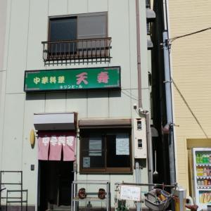 イメージと違ったかな/阪神西宮近くの中華料理天寿