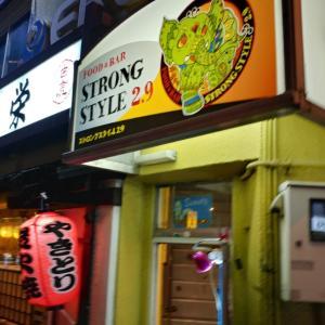 けっこうお腹いっぱいやけど/阪神新在家近くのストロングスタイル2.9