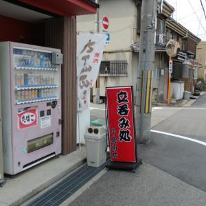 美味しいものが沢山並んでるよ/阪神尼崎センタープール近くの中島南店