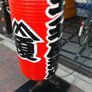 とうとう大阪へ/大阪大国町のエノキ屋酒店さん
