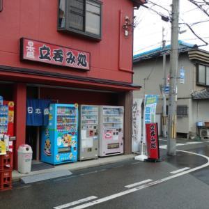 今日はなに食べようかな♪/尼崎センタープール近くの中島南店