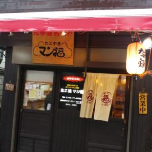 3件目行ってました/阪神西宮駅近くのたこやきマン福