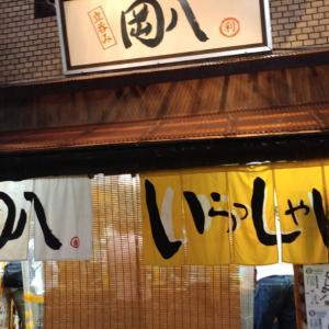 なぜか来てる/神戸駅近くの立呑み岡八