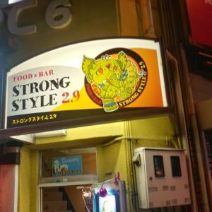 やっとこれたよ2/阪神新在家ストロングスタイル2.9