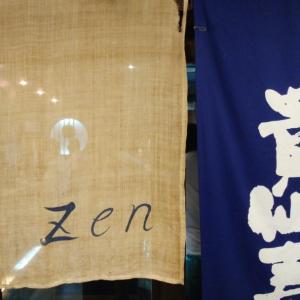 神戸三宮でサクッと/立呑みzen
