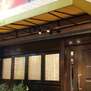こんなところにいいですか/神戸三宮ハンター坂ハナタニ