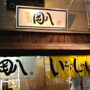 なぜか来てます/JR神戸駅近くの立呑み岡八