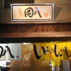 なぜかどこて呑んでも来てしまう/JR神戸駅近くの立呑み岡八