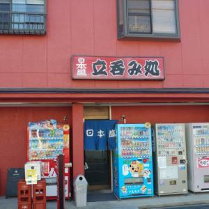暑い汗だく/阪神尼崎センタープール駅近くの中島南店
