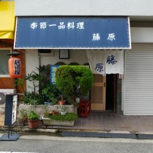 半年ぶりですか/神戸二宮 季節一品料理 藤原