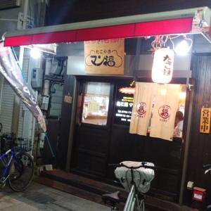 呼ばれて飛び出てジャジャジャジャ~ン/阪神西宮近くのたこ焼きマン福