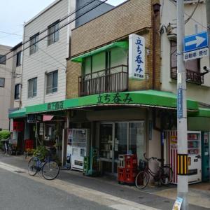 大きなキャパでゆっくり呑める角打ち/JR鷹取駅近くの森下酒店