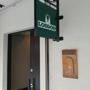 久しぶりに地元ランチ/レストラン ロンドン 西宮