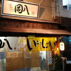 なぜかまた来てる/神戸駅近くの立呑み岡八