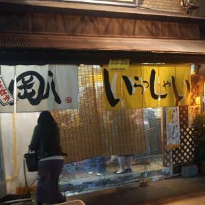やっぱり来てる/神戸駅近くの立呑み岡八