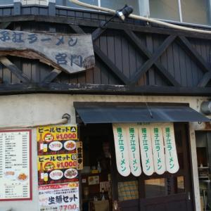たまには食べますか/揚子江ラーメン名門神山店