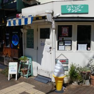 暑いときは/阪神香櫨園 クッキー&パン Angie
