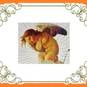 恋愛術:大天使が8.ミカエルのあの人 1/1~2/9生