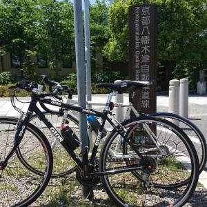 淀川サイクリングロードから嵐山へ~その2~