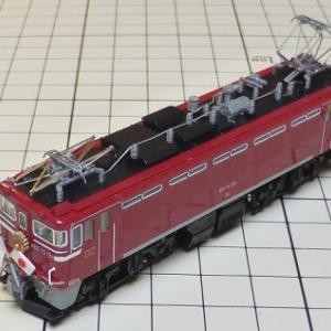 TOMIX ED75形電気機関車(121号機・お召塗装)