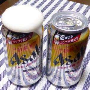 アサヒ スーパードライ 生ジョッキ缶