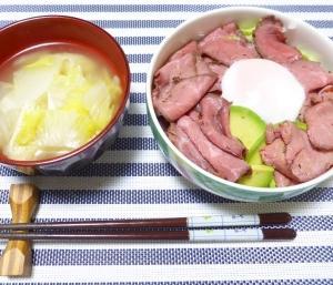 一日早い父の日は、ローストビーフ丼!!