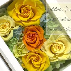 職場にお花を飾らせてもらっていた時によく言われたこと