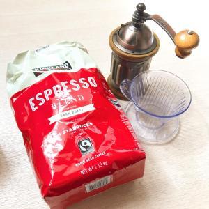 休日はコストコのエスプレッソコーヒー(スタバ焙煎)で幸せ時間(*⁰▿⁰*)