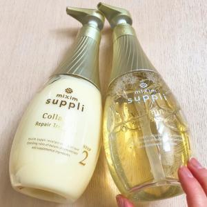 mixim suppli(ミクシム サプリ) ビタミン シャンプー&コンディショナーでヘアケア!