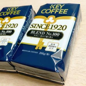 キーコーヒーが100周年!「SINCE1920 BLEND No.100」が美味しい^ ^