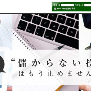 エクストラ馬券Y【ターフ】