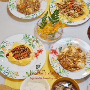 【和食】焼きそばの写真/Japanese Noodle, Yakisoba