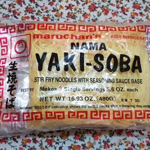 """日本製&タイ製の焼きそば麺@バンコク/Japanese Noodle called """"Yakisoba"""" at Home"""