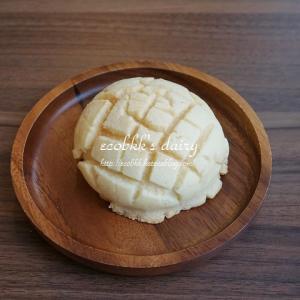 【パンづくり】バニラの香りが漂う♪メロンパンを目指して/Melon Bread with Vanilla Beans