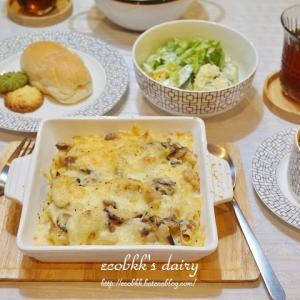 【洋食】グラタンとエムクオーティエのクリームパンの日