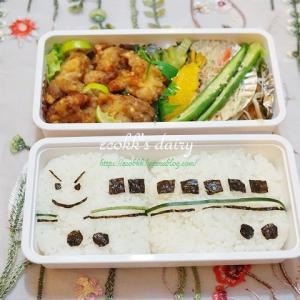 お弁当と夜ご飯の記録/My Homemade Boxed Lunch & Dinner/ข้าวกล่องเบนโตะและอาหารมื้อดึก