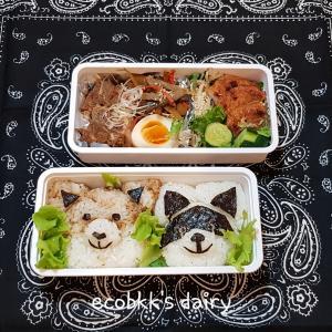 わんこ弁当/Boxed Lunch/ข้าวกล่องเบนโตะที่ทำสำหรับสามี