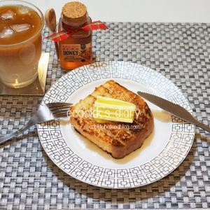 【配合メモ有】ふわふわ食パンとパリッと食パンづくり&フルーツサンドづくり&おいしいはちみつ/ขนมปัง/Making Bread and Flower Sandwiches