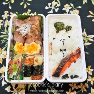 チャーシュー弁当/My Homemade Lunchbox/ข้าวกล่องเบนโตะที่ทำเอง