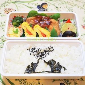 切り絵風弁当2回分/My Homemade Lunchbox/ข้าวกล่องเบนโตะที่ทำเอง