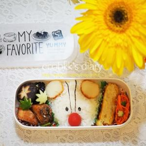 クマさん?ブタさん?なお弁当/My Homemade Lunchbox/ข้าวกล่องเบนโตะสำหรับสามี