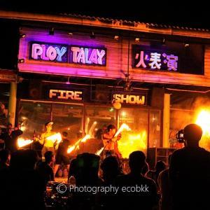"""タイ・サメット島のファイアーショーとタイ料理@Ploy Talay/Thai Food Restaurant named """"Ploy Talay"""" in Sai Kaew Beach, Samet Island, Rayong, Thailand"""
