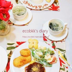 タイ文字とハンバーグ/My Homemade Dinner/อาหารมื้อดึกที่ทำเอง