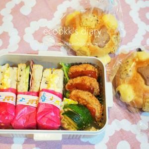 パンランチの記録/My Homemade Bread Lunch/เบนโตะ:ขนมปังที่ทำเอง