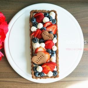 ベリーのチョコレートタルト/My Homemade Sweets, Berry&Chocolate Tart /ขนมที่ทำเองกินเอง