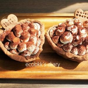 ティラミスタルト/Tiramis Tart/ขนมที่ทำเอง